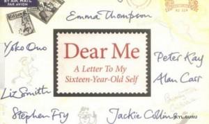 письмо себе в 16 лет
